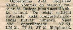 ajalehetekst